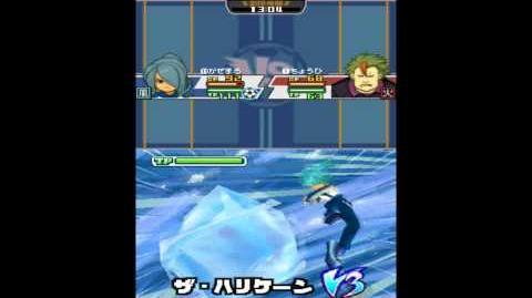 Inazuma eleven 3 spark The hurricane V3