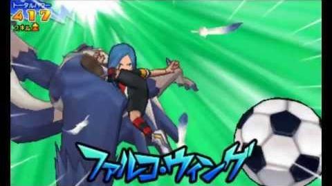 Falco Wing (Falco) Game Ver