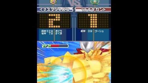 Inazuma eleven challenge to the world X blast VS God catch