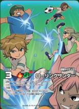 Rolling Thunder in TCG