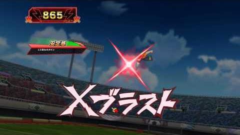 (イナズマイレブンオンン)Inazuma Eleven 3 Online X blast(Xブラスト)