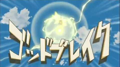 Inazuma Eleven - God Break