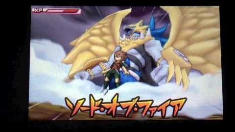 Inazuma Eleven Go Shine Dark - Matei Gryphon + Sword Of Fire