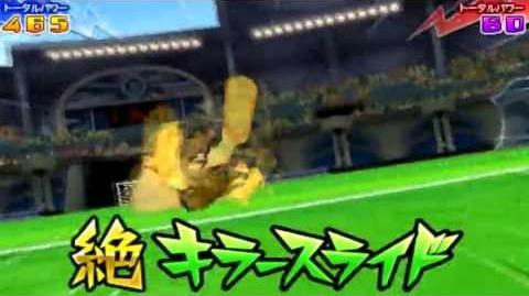 Inazuma Eleven Go 2 Chrono Stone Hissatsu Killer Slide