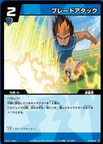 Blade Attack TCG