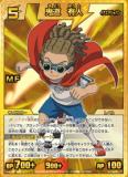 116px-Kidou TCG japanb