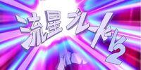 Ryuusei Blade