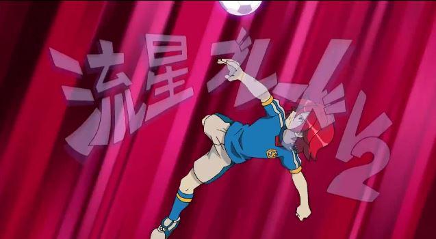 File:Ryuusei Blade (4).JPG