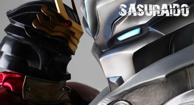 File:Sasuraido.jpg