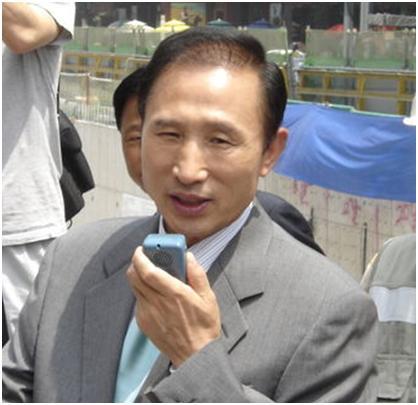 File:Lee Myung-bak.JPG