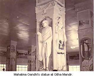 File:180px-Githa Mandir-PBR2.jpg