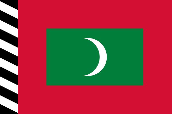 File:600px-Old State Flag of Maldives svg.png