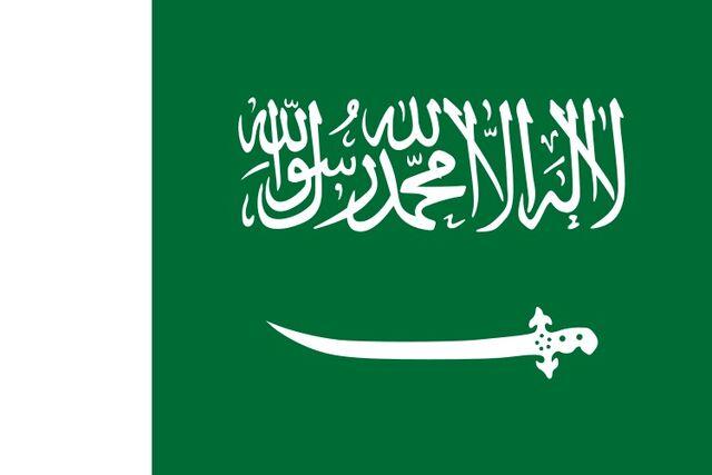 File:SaudiFlag.jpg
