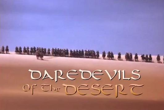 File:Daredevils Of The Desert.jpg