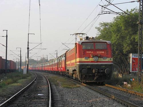 File:RajdhaniCEN.jpg