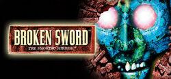 Broken-sword-ii-the-smoking-mirror
