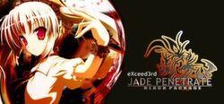 Exceed-3rd-jade-penetrate-black-package