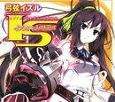 Infinite Stratos Light Novel Description & Summary List
