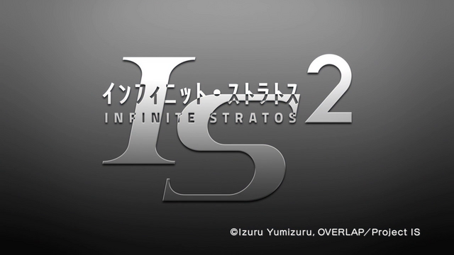 File:Infinite Stratos 2 logo.png