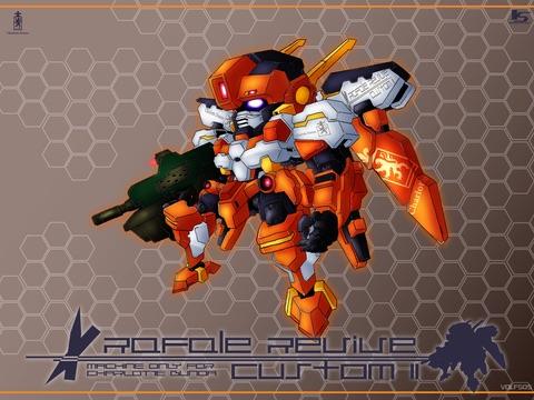 File:Gundam Rafale-Revive Custom II.jpg