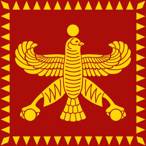 File:Persian Empire.png