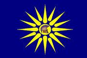 GreekRebellionFlag