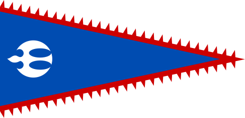 File:Banner 2.png