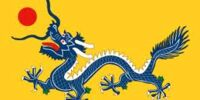 Chinese Imperial Union