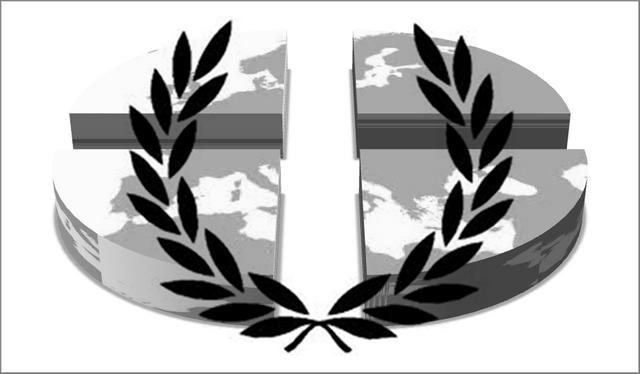 File:QAPC Emblem.png