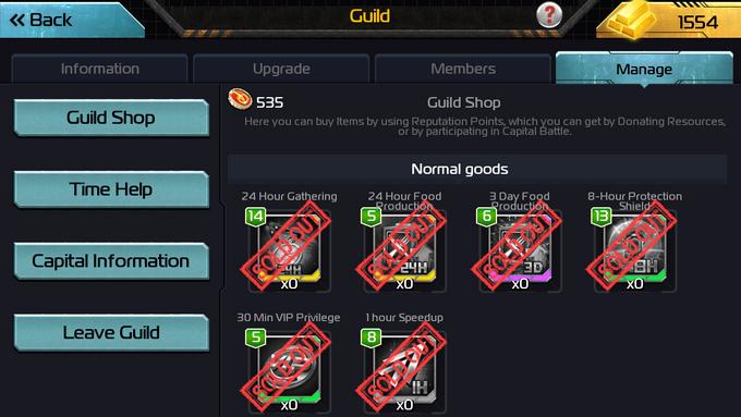 AoW GuildShop