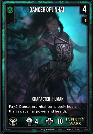ORDER- Dancer Of Jinhai