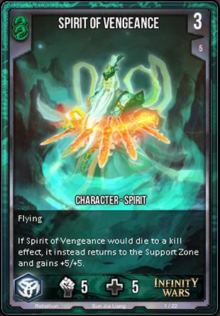 REBELLION Spirit of Vengeance