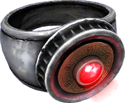 File:Ring Iridix.png