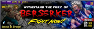 Berserker banner