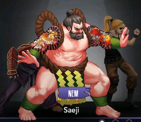 Saeji