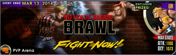 No Holds Barred Brawl