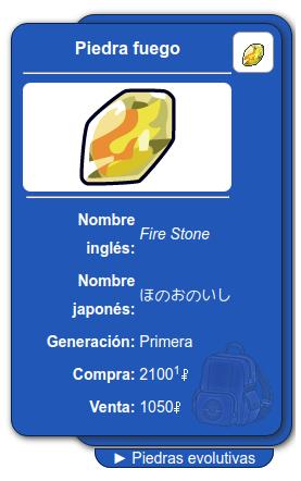 File:WikiDex Piedra fuego-O-nPI.png