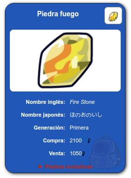 File:WikiDex Piedra fuego-O-PI.png