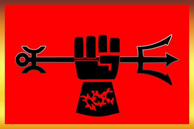 File:Sclivel corps war flag.png