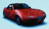 File:Eunos Roadster S-Special (NA8C Option Fog Lamps).jpg