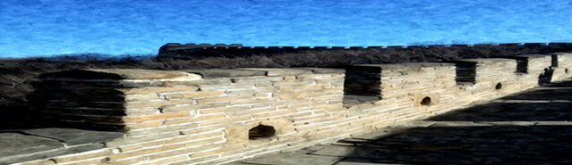 File:Banner---Aseridith-Fort-Inner-Western-Wall.jpg