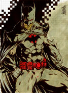 Batman Flashpoint (World's End)