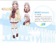 Hatoko3