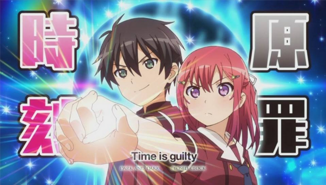 File:Time is Guilty.png