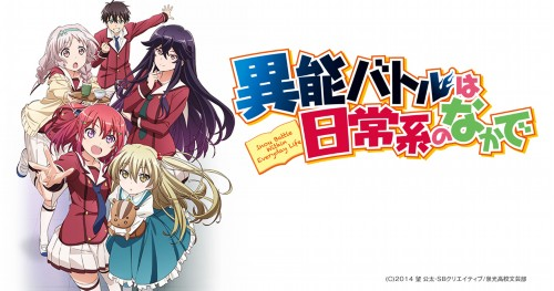 File:Anime cover and logo.jpg