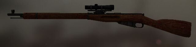 File:Mosin.jpeg