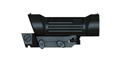 File:INS C79 Scope.png