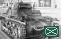 Pz2german icon