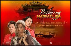 File:Babaeng Hampaslupa poster.jpg