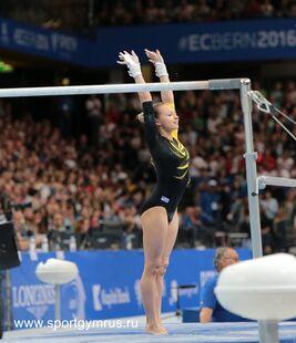 Spiridonova2016eurosubef
